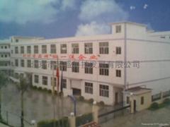 北京市超盛科技發展有限公司