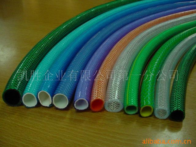 Garden Hose kaisom China Manufacturer Plastic Materials