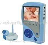 2.4GHz 2.5'portable color baby guard;2.5' tft monitor screen