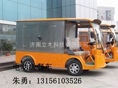 山東觀光車遊覽車