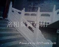 洛阳石栏杆