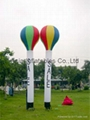 Inflatable Air Tube / Air Character / AIR Dancer -1004