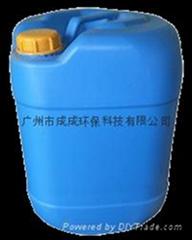 铝合金油罐表面清洗剂