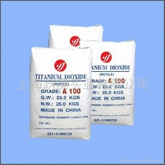 锐钛型钛白粉A100(高白度)