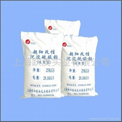 超细改性沉淀硫酸钡(通用型)