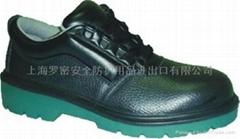 德士瑪雙密度安全鞋