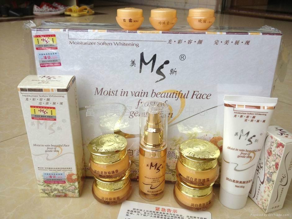正品美斯礼盒MS化妆品五合一美白护肤祛斑套装小样保湿补水抗皱 2