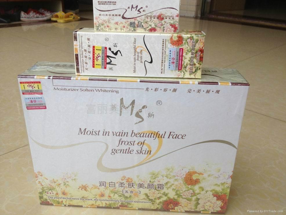 正品美斯礼盒MS化妆品五合一美白护肤祛斑套装小样保湿补水抗皱 3