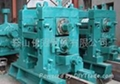 rolling mill production lines