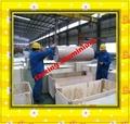 aluminium foil for flexible  package  4