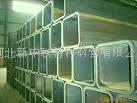 thick-wall seamless square steel hollow section