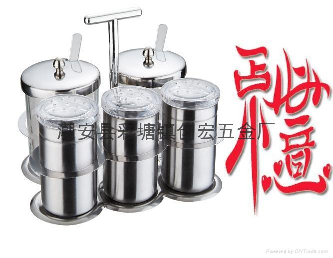 The stainless steel blends flavors the pot bottle 1
