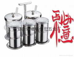 The stainless steel blends flavors the pot bottle