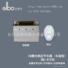 廁所節水器