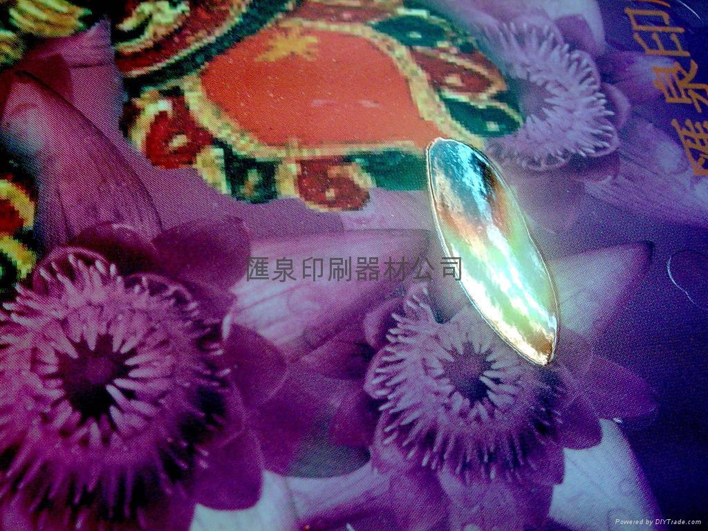 香港丝印哑膜UV光油 3