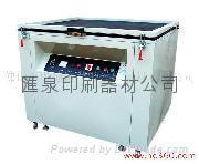 香港絲印曬版機