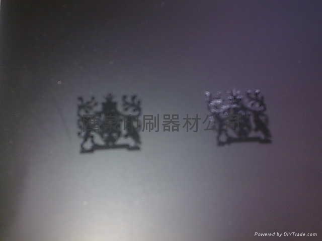 香港opp 哑膜特厚uv丝印油墨 1