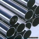 供应厂价直销Z01CD26.01不锈钢