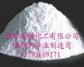 納米改性硼酸鋅阻燃劑