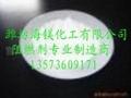 超細活性氫氧化鋁阻燃劑