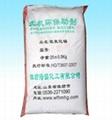 超細活性氫氧化鎂阻燃劑