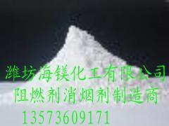 PVC阻燃剂消烟剂