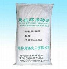 XPS聚苯乙烯擠塑板保溫板阻燃劑