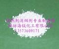 超細活性氫氧化鎂阻燃劑 2