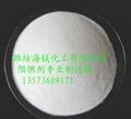 氫氧化鎂阻燃劑