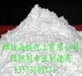 氮磷系膨脹阻燃劑