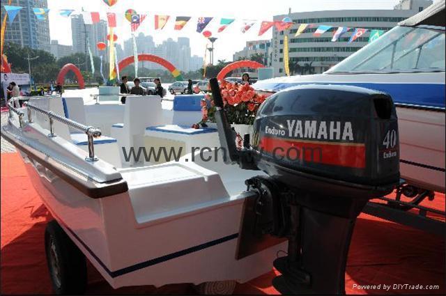 Hi-Speed FRP Yacht 1