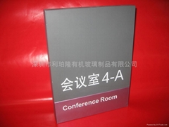 PMMA (Acrylic) department license