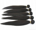 Wholesale Brazilian Vrigin Hair Weaving