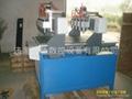 高檔木盒雕刻機 2