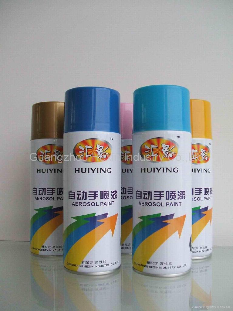 Aerosol paintspray paintaerosol spray paintcar paint for What kind of paint to use on kitchen cabinets for printer sticker paper