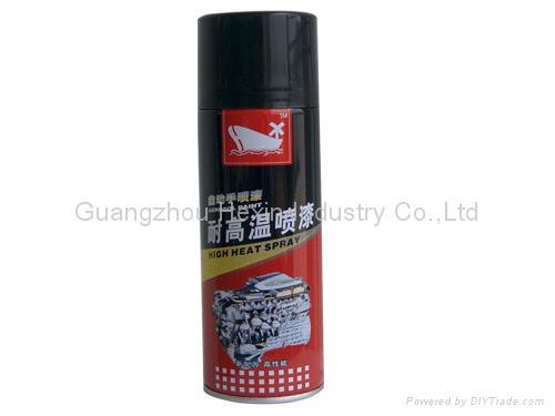 Heat-resistant Spray Paint,high temperature paint,high ...