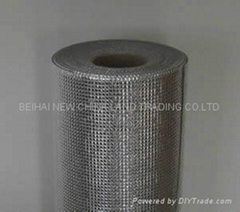 Pearl cotton coated with aluminum foil