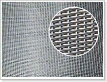 供应带式自动过滤网,不锈钢网