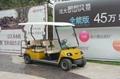 杭州电瓶车 2