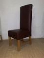 高背軟椅 1