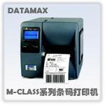 DATAMAX 条码打印机 1