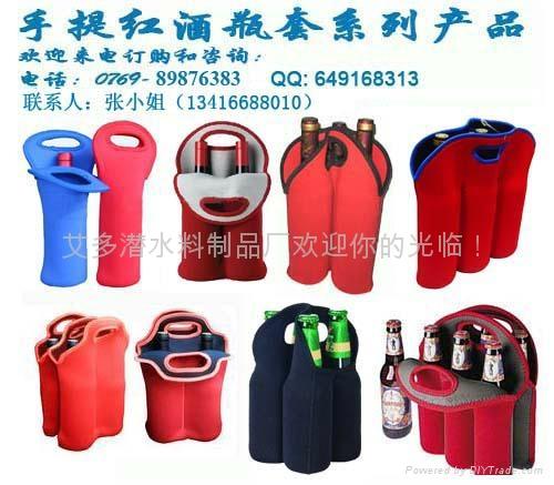 wine cooler bag 1