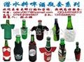 潛水料啤酒瓶套瓶袋