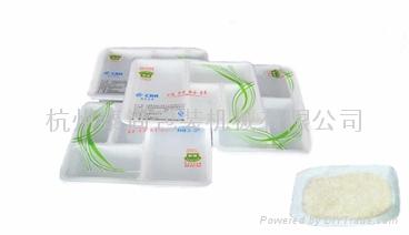 方便米飯塑盒真空充氮封口機 2
