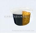 热成形粉末灌装封口机 2