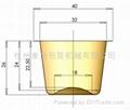 热成形粉末灌装封口机 3