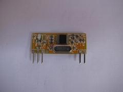 无线接收模块STK315R