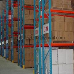 Shenzhen Fuzhe Electronics Co., Ltd.
