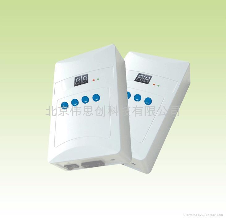 数控空调节电器 1