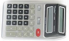 Double LCD Calculator Camera